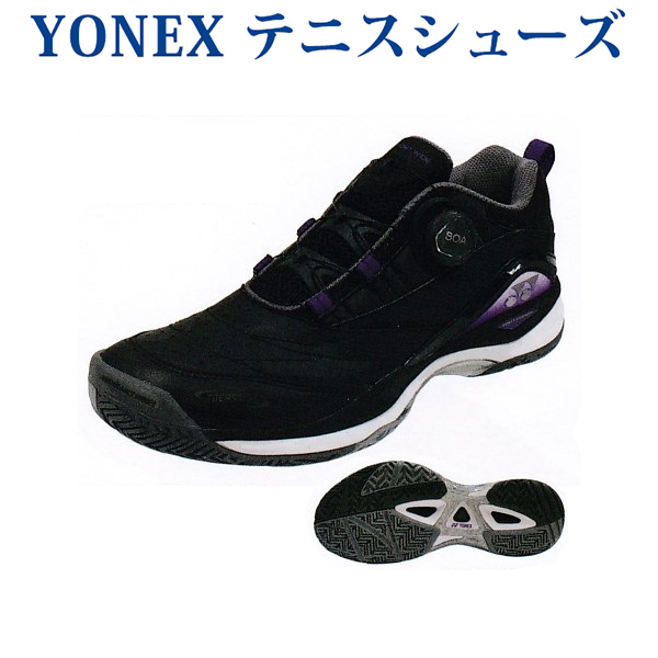 最大500円OFFクーポン付 ヨネックス パワークッションコンフォート W D2 AC SHTCWD2A-5372018SS テニス ラッキーシール対応