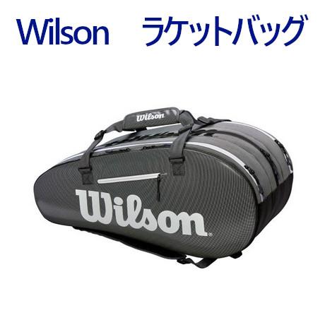 【在庫品】ウイルソン スーパーツアー 3 COMP BKGY WRZ843915 2019SS バドミントン テニス ソフトテニス 2019最新 2019春夏