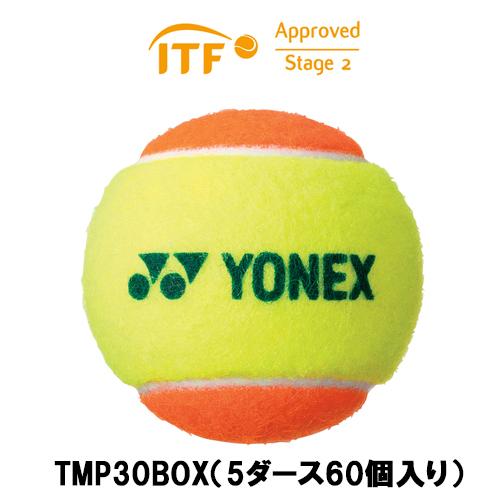 【取寄品】 ヨネックスマッスルパワーボール30 5ダース60個入りTMP30BOXテニス ボール 硬式 ジュニア 子供用 YONEX 送料無料 ラッキーシール対応