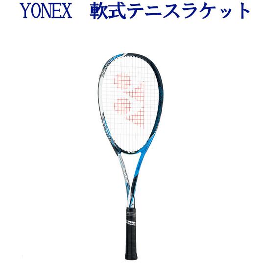 最大500円OFFクーポン付 ヨネックス エフレーザー5V FLR5V-786 2019SS ソフトテニス