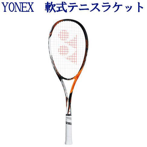 ヨネックス エフレーザー7S FLR7S-814 2019SS ソフトテニス