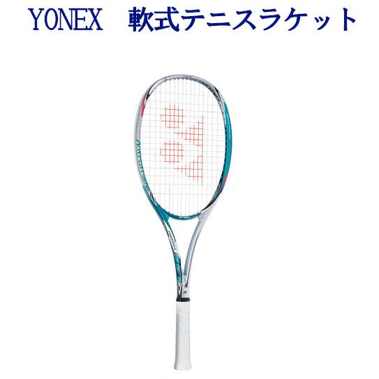 ヨネックス ネクシーガ10 NXG10-750 2019SS ソフトテニス