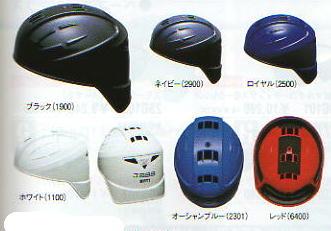 キャッチャーズギアセットと一緒にどうぞ キャッチャー用ヘルメット いよいよ人気ブランド ゼット BHL35R 超人気 一般軟式用キャッチャー防具 キャッチャーズヘルメット