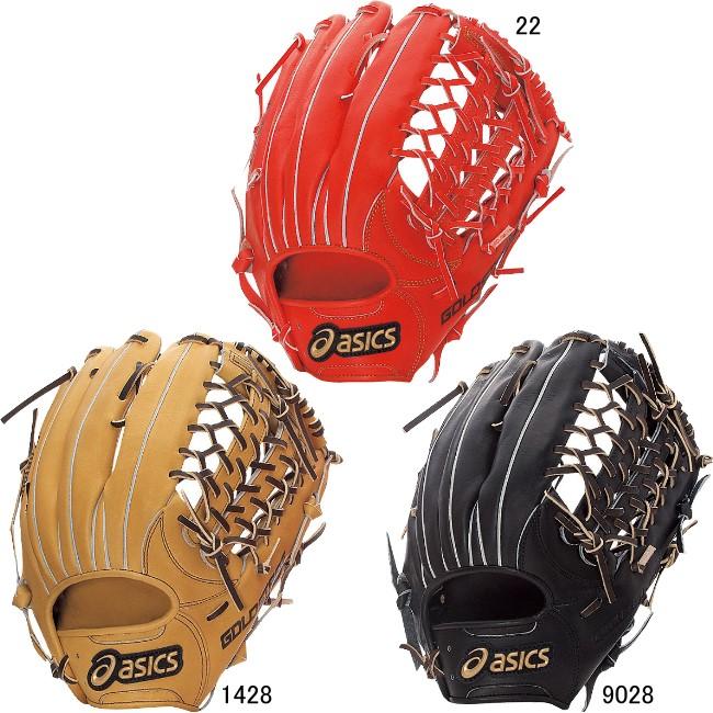 【在庫品】 アシックス 硬式グラブ<GOLDSTAGE>グロリアス 外野手用 BGH4GU 送料無料スチーム加工無料ベースボール 野球 硬式グローブ グラブ ミット 外野手用ASICS 2014SS