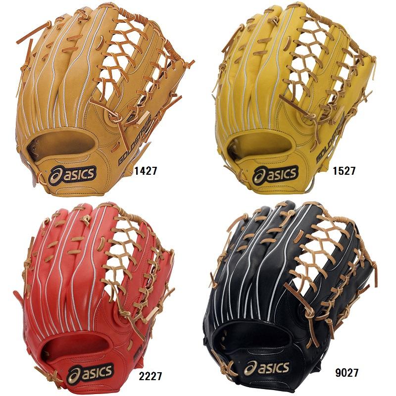 【在庫品】 アシックス 硬式用スピードテックQR (外野手用)BGH5LV 野球 ベースボール 硬式 グローブ グラブ 2015SS
