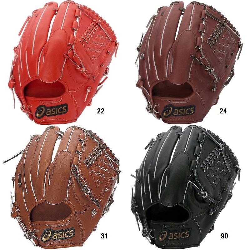 【在庫品】 アシックス 硬式用ネクサスフィット (投手用)BGH5NP 野球 ベースボール 硬式 グローブ グラブ ピッチャー 2015SS