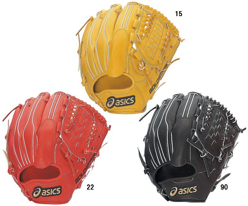 【在庫品】 アシックス 硬式用スピードテックSC (投手用)BGH5SP 野球 ベースボール 硬式 グローブ グラブ ピッチャー 2015SS