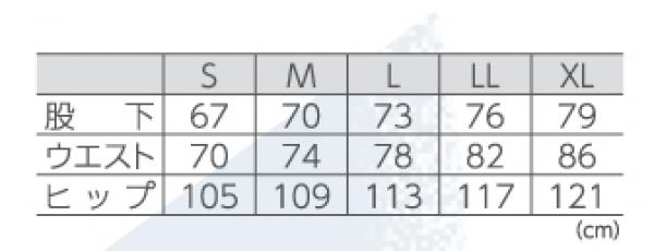 gosen uni soles friess Ariel pants UW1502 30% off!! Badminton tennis training warm-up pants mens unisex unisex GOSEN 2015 fall winter model.