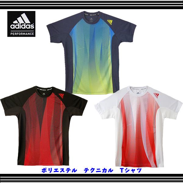 97fd364efe1e Adidas badminton wear polyester technical T shirt adiCTSM03 30%OFF  Badminton racket sport T shirt ...
