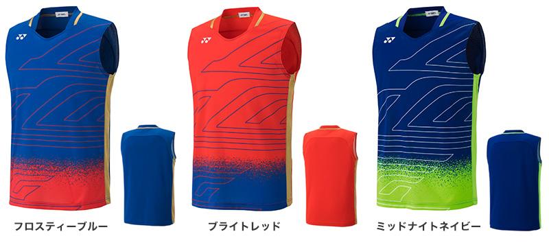 6308bbd65a3cd Yonex sleeveless shirt 10003 LCW Lee Chong Wei model badminton wear unisex  unisex YONEX 2016 autumn winter model Yu-packet enabled