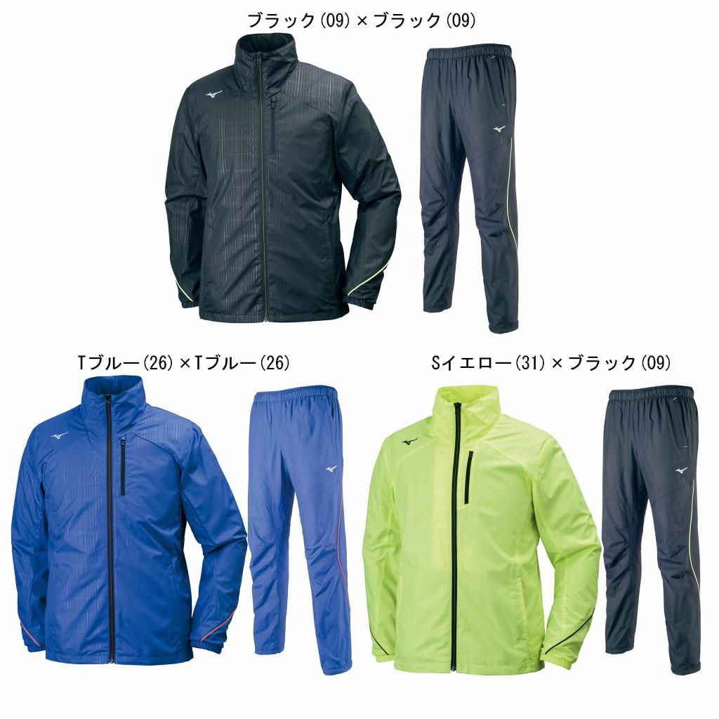 【在庫品】 ミズノ PGウィンドブレーカーシャツ・パンツ上下セット 32ME7610/32MF7610 バドミントン テニス 防寒 あったか 寒さ対策 m2off