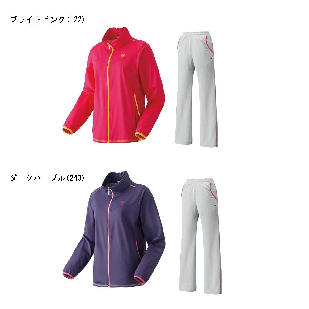 【在庫品】 ヨネックス メッシュウォームアップシャツ・パンツ上下セット 57015-67015 バドミントン テニス