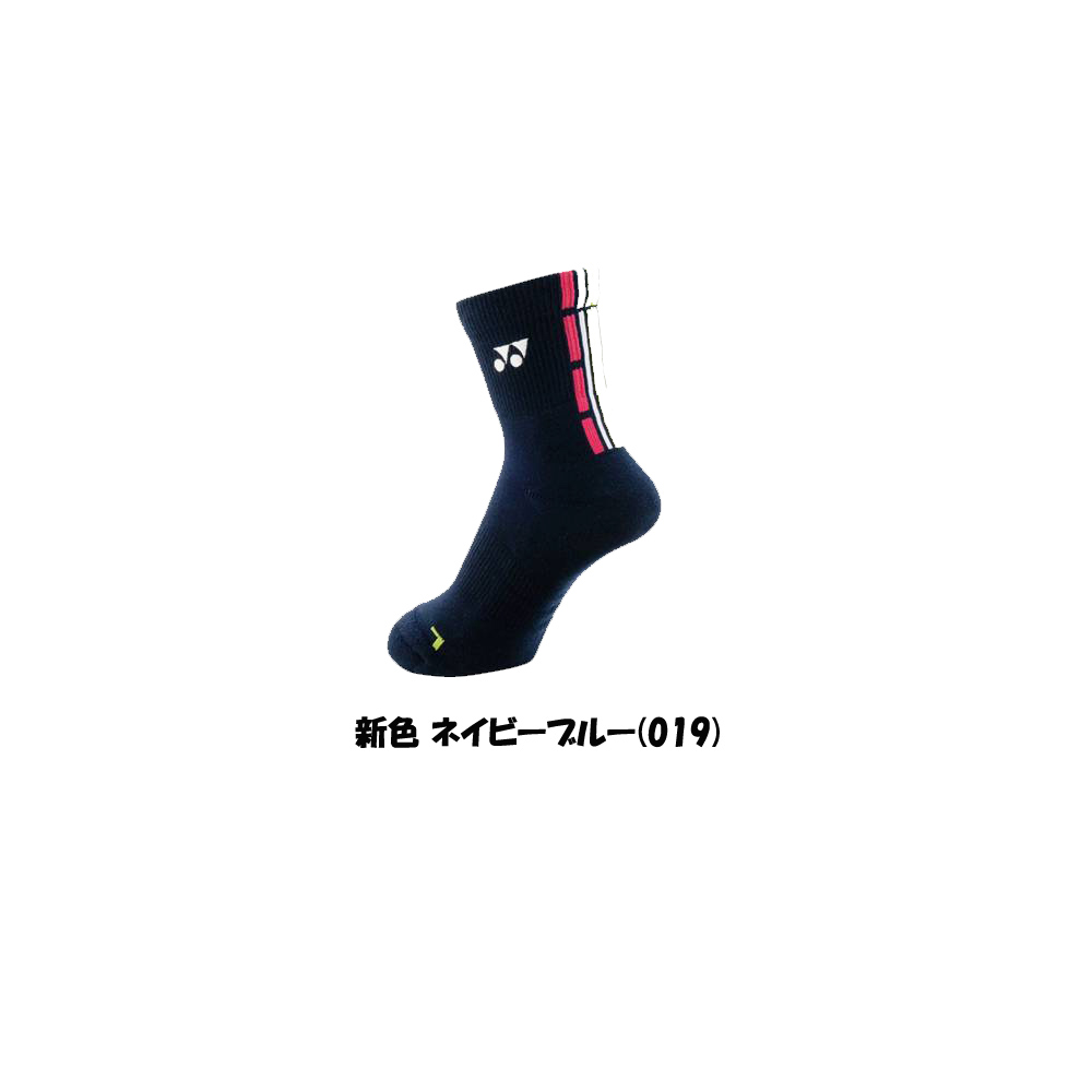 Yonex socks 19086 25%OFF! Badminton tennis socks socks men's men's YONEX 2015 spring summer models.