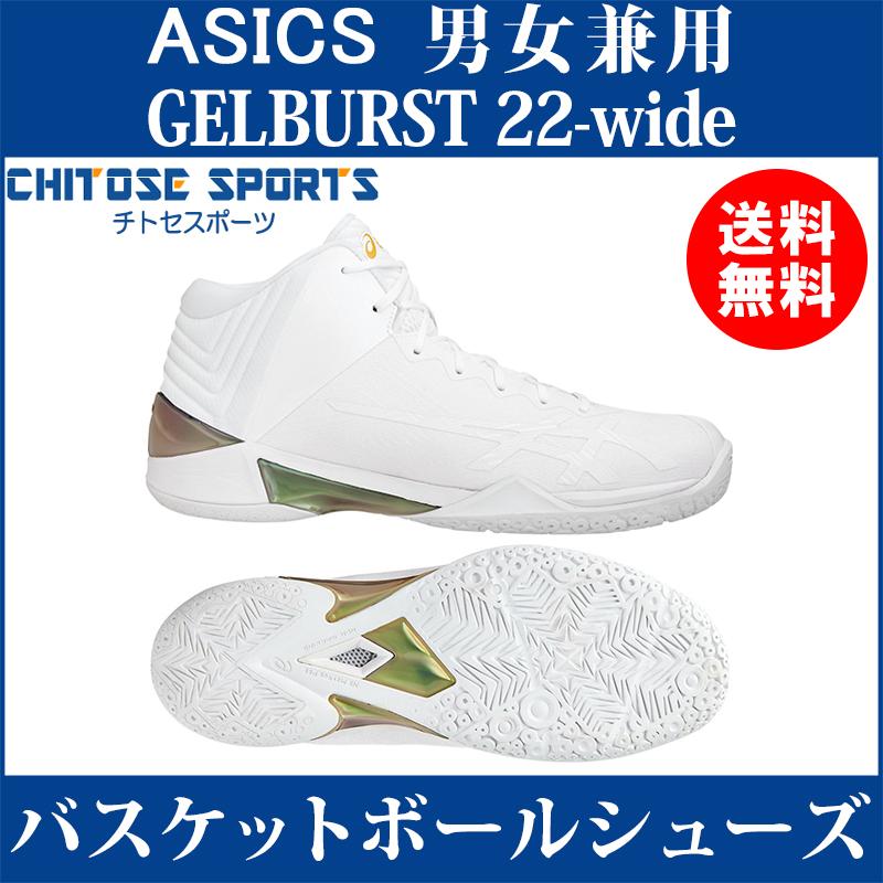 【在庫品】 アシックス ゲルバースト22-slim TBF33G-0101 メンズ 2018SS バスケットボール