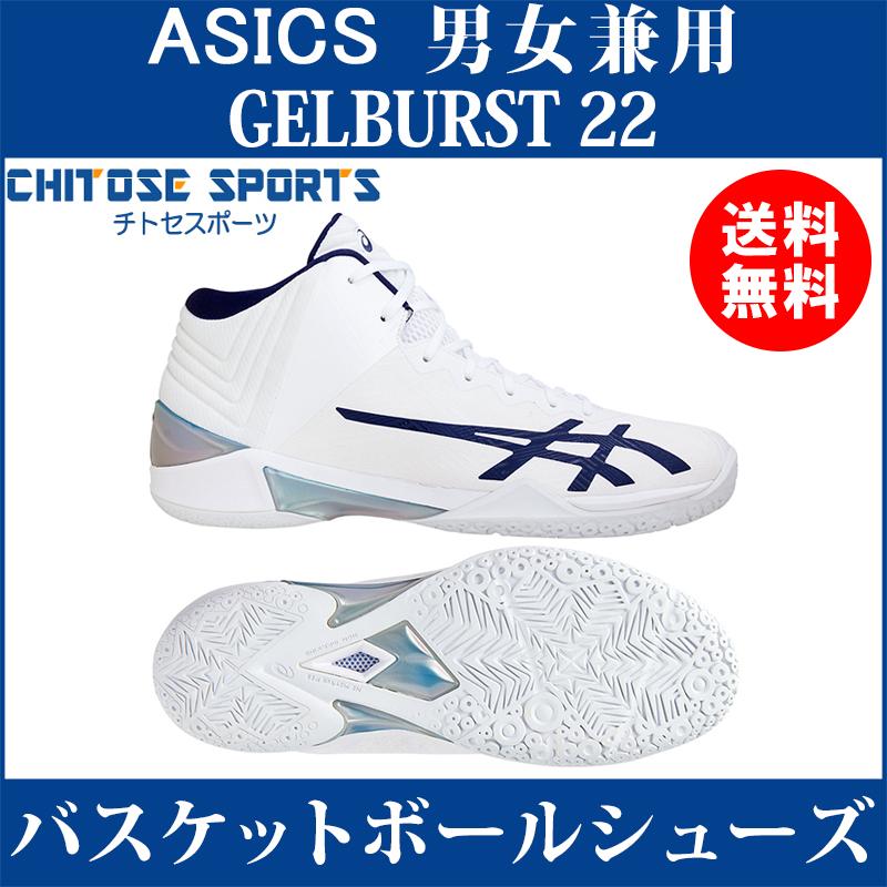 【在庫品】 アシックス ゲルバースト22 TBF342-0149 メンズ 2018SS バスケットボール