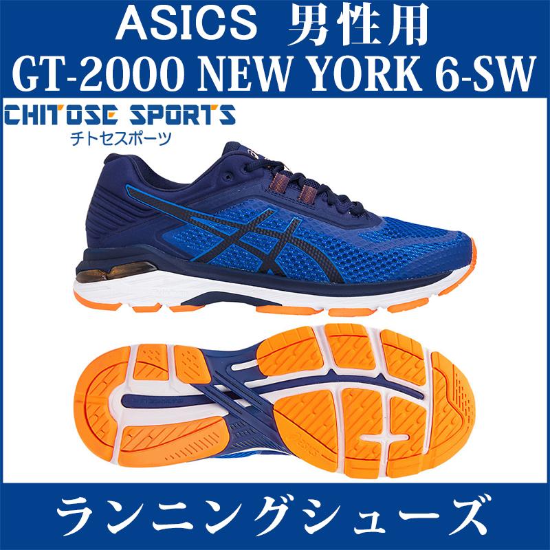 【在庫品】 アシックスGT-2000 ニューヨーク 6-SW TJG978-4549 SGLG メンズ 2018SS ランニング