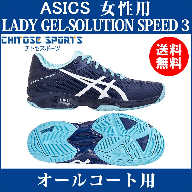 【在庫品】 アシックスレディゲルソリューションスピード3 TLL767-4901レディース 2018SS テニス