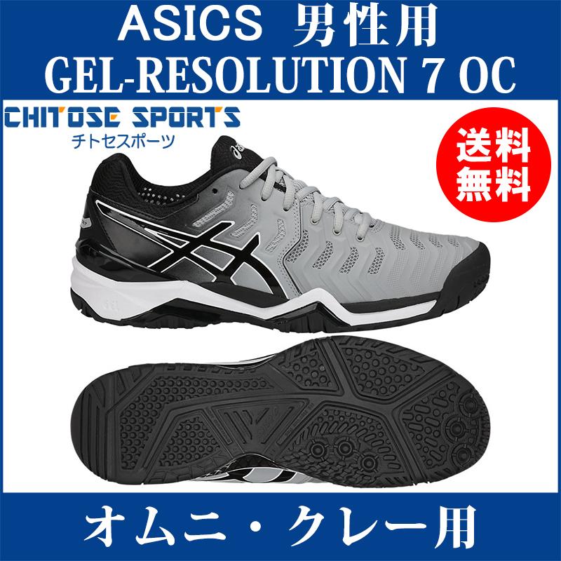 【在庫品】 アシックスゲルレゾリューション 7 OC TLL786-9690メンズ 2018SS テニス