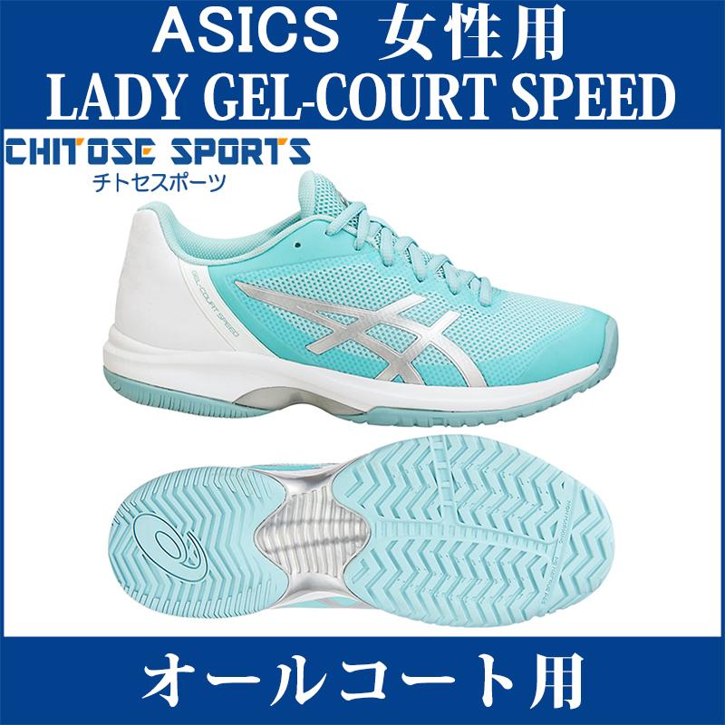 【在庫品】 アシックス レディゲルコートスピード TLL799-1493 レディース 2018SS テニス