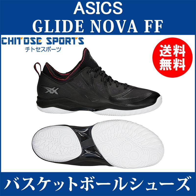 【在庫品】 アシックス GLIDE NOVA FF 1061A003-020 2018AW バスケットボール