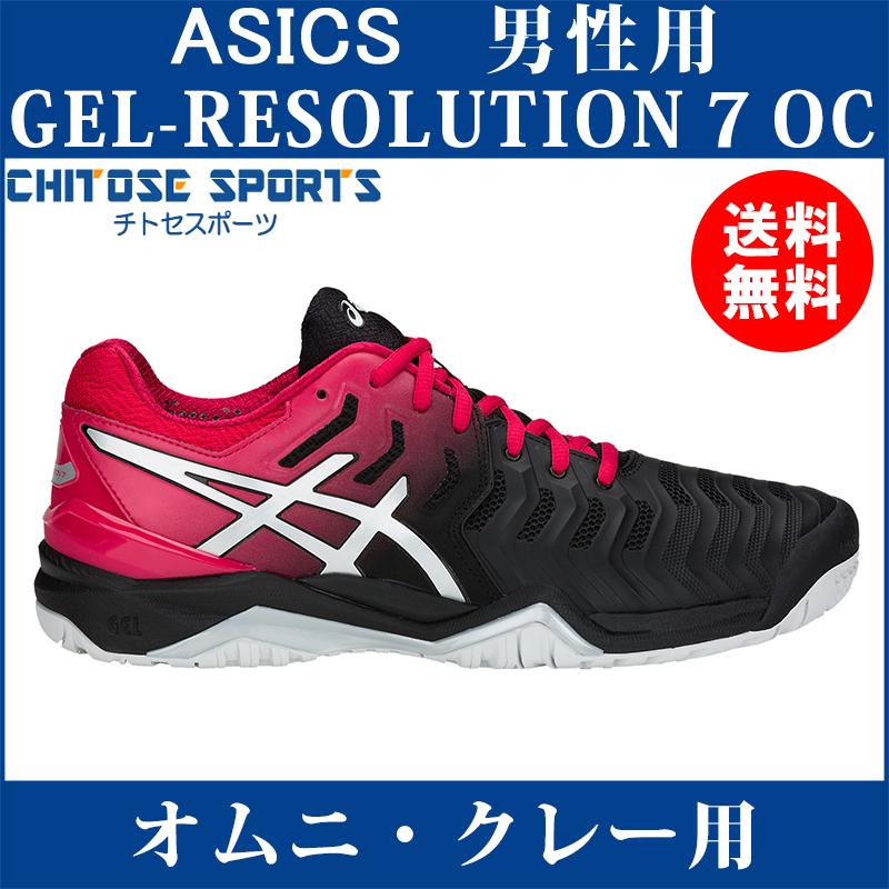 【在庫品】 アシックス ゲルレゾリューション 7 OC TLL786-001 メンズ 2018AW テニス ソフトテニス