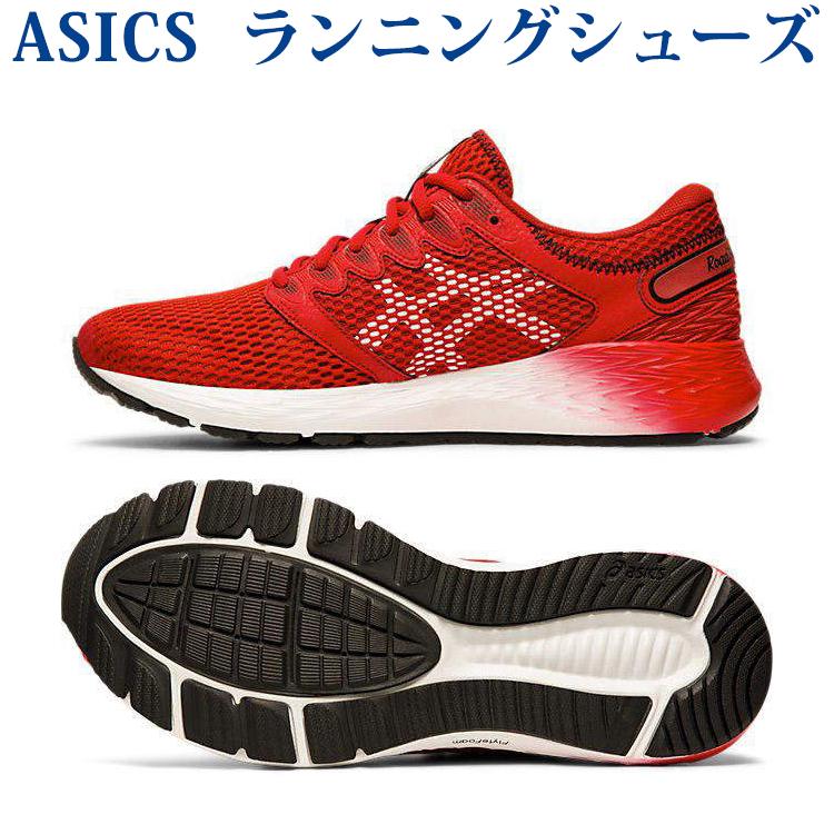 5%OFFクーポン配布中 SGLG アシックス ロードホーク FF 2 1011A136-600 メンズ 2019AW ランニング シューズ 靴 ランニングシューズ