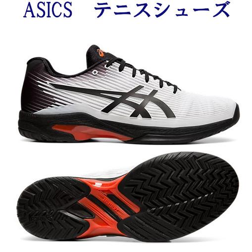 アシックス テニスシューズ ソリューションスピード FF 1041A003-102 オールコート用 メンズ 2019AW テニス ソフトテニス シューズ 靴