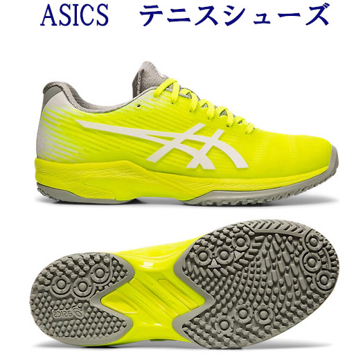 アシックス ソリューションスピード FF OC 1042A005-750 レディース 2019AW テニス ソフトテニス