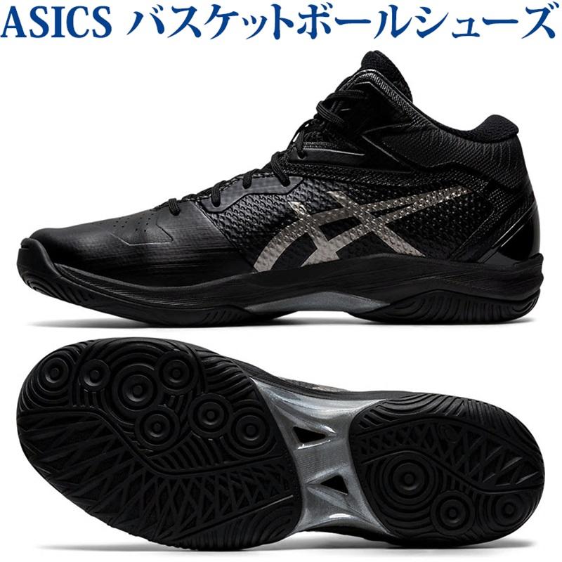 あす楽 アシックス バスケットボールシューズ ゲルフープV12 ブラック/ガンメタル 1063A021-001 ユニセックス 2020SS 同梱不可 RFCL
