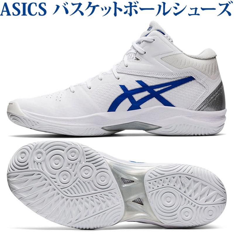 あす楽 アシックス バスケットボールシューズ ゲルフープV12 ナロー ホワイト/あす楽 アシックスブルー 1063A022-100 ユニセックス 2020SS 同梱不可 RFCL