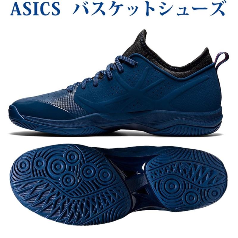 2020 新作 asics GLIDE NOVA FF バスケ 靴 男性用 アシックス バスケットシューズ グランドシャーク 入荷予定 2021SS グライドノヴァ ディーバピンク 1061A003-414 同梱不可 メンズ RFCL あす楽