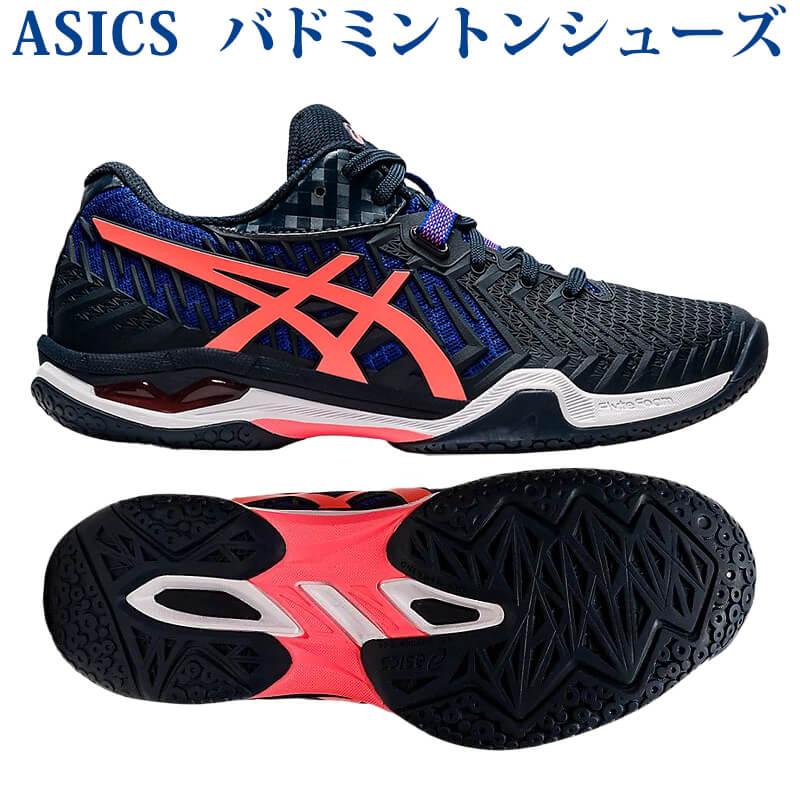 asics COURT CONTROL FF 2 バドミントン 靴 2021AW バドミントンシューズ 1072A057-403 レディース コートコントロール アシックス 市販 定番キャンバス 女性用