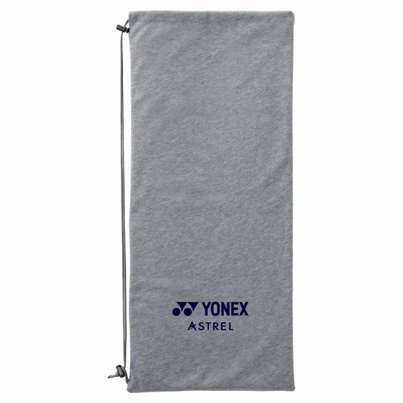 ヨネックスアストレル 105 AST105 25% OFF! Tennis racket rigid YONEX spring of 2017 summer model
