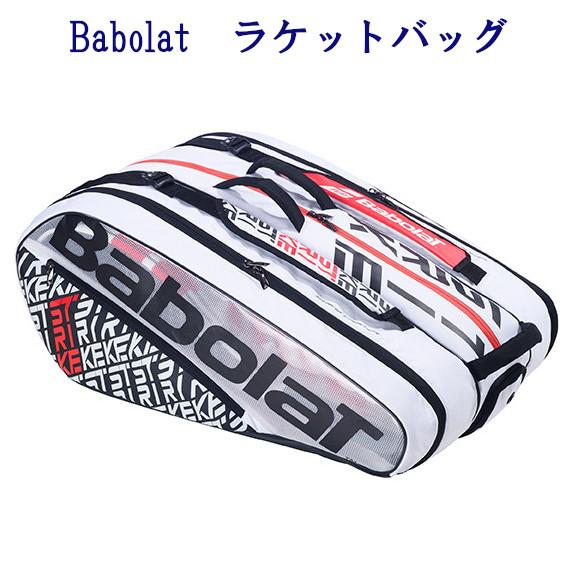 バボラ ラケットホルダー ピュアストライク x12 BB751201 2019AW バドミントン テニス