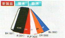 尤尼克斯软件情况AC541(羽毛球用)yuu分组对应!