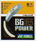 尤尼克斯BG65功率