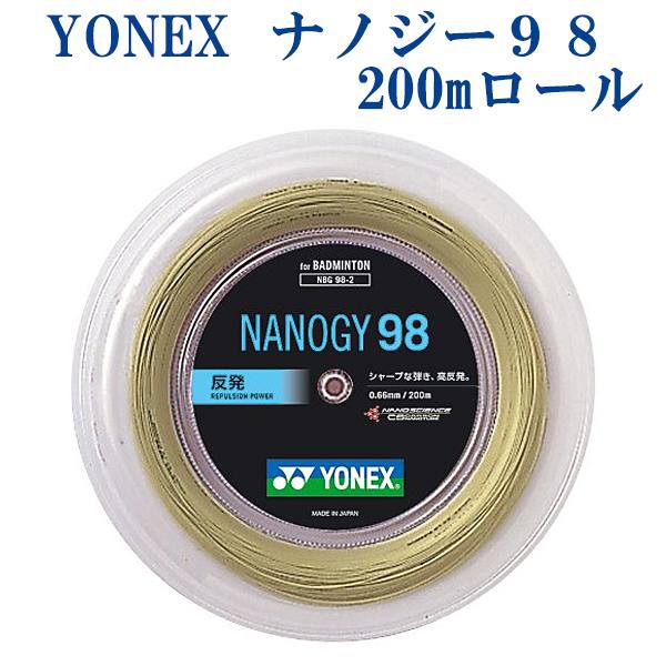 【在庫品】 【バドミントン ガット】【ヨネックス】ナノジー98 200mロール NBG98-2 ラッキーシール対応