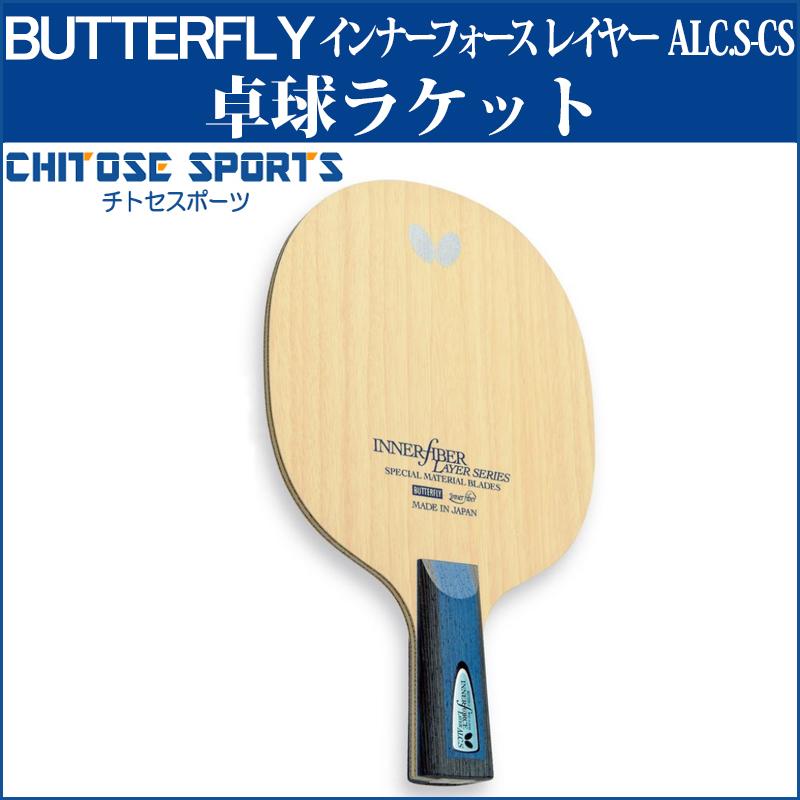 【取寄品】 バタフライ インナーフォース レイヤー ALC.S-CS 23880 卓球 ペンホルダー ラケット 中国式