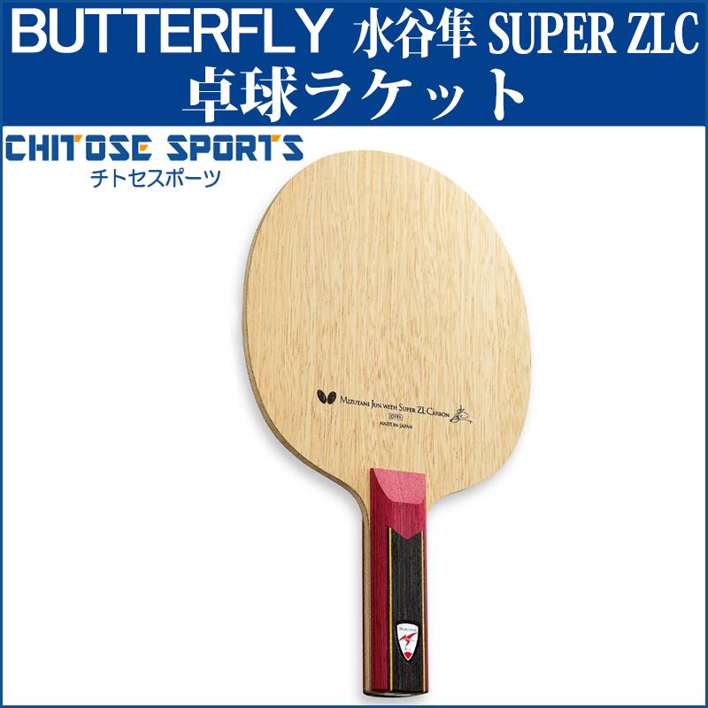 【取寄品】 バタフライ 水谷隼 SUPER ZLC 3660x 卓球 シェークハンド ラケット
