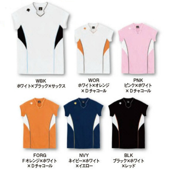 aa6ca3fd3 Yu Descente French game t-shirt DSS-4833 volleyball apparel t-shirt mens