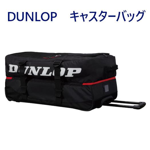 ダンロップ キャスターバッグ(ラケット12本収納可) DPC-2983 2019SS テニス ソフトテニス 2019最新 2019春夏