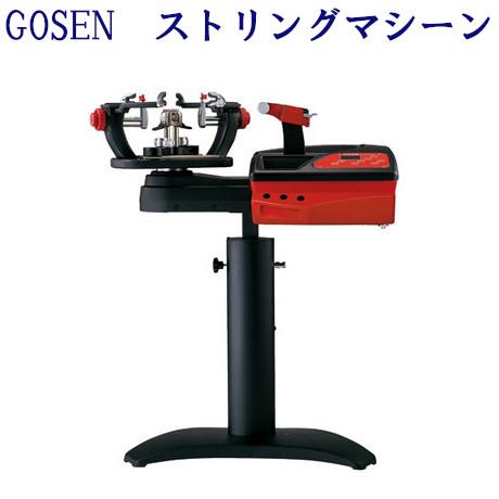 【メーカー直送品】ゴーセン オフィシャルストリンガー05EXプラス GM05EXP バドミントン