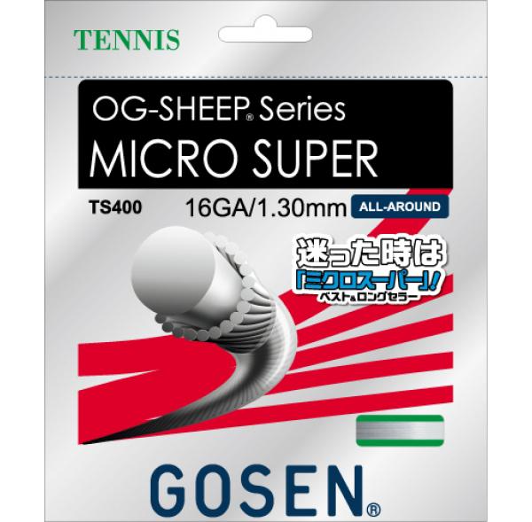 【取寄品】 ゴーセンMICRO SUPER 16 ミクロスーパー 16 20張入 TS400W20Pテニス ストリング 硬式 20張入 GOSEN 送料無料