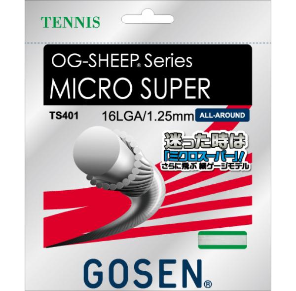 【取寄品】 ゴーセンMICRO SUPER 16L ミクロスーパー 16L 20張入 TS401W20Pテニス ストリング 硬式 20張入 GOSEN 送料無料