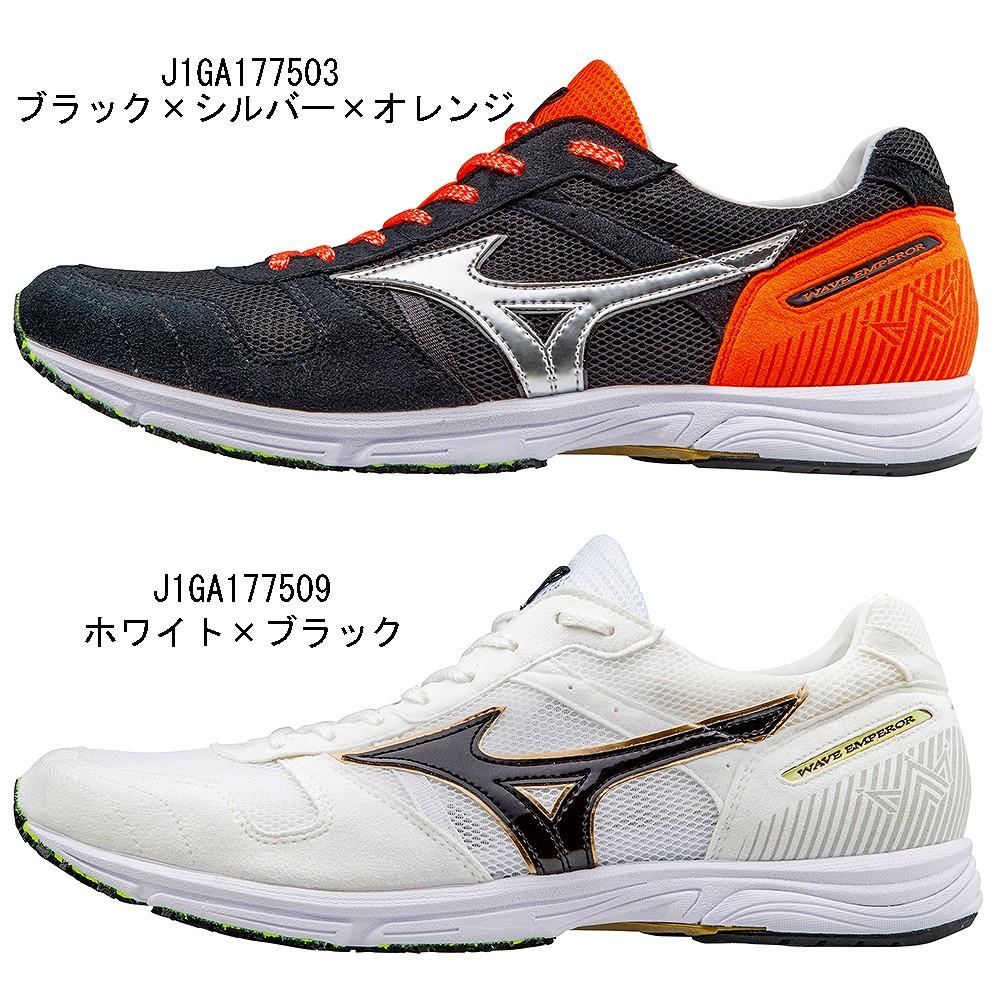 【在庫品】 ミズノ ランニングシューズ ウエーブ エンペラー ジャパン 2 WAVE EMPEROR JAPAN 2 J1GA1775 ランニング マラソン MIZUNO2017SS