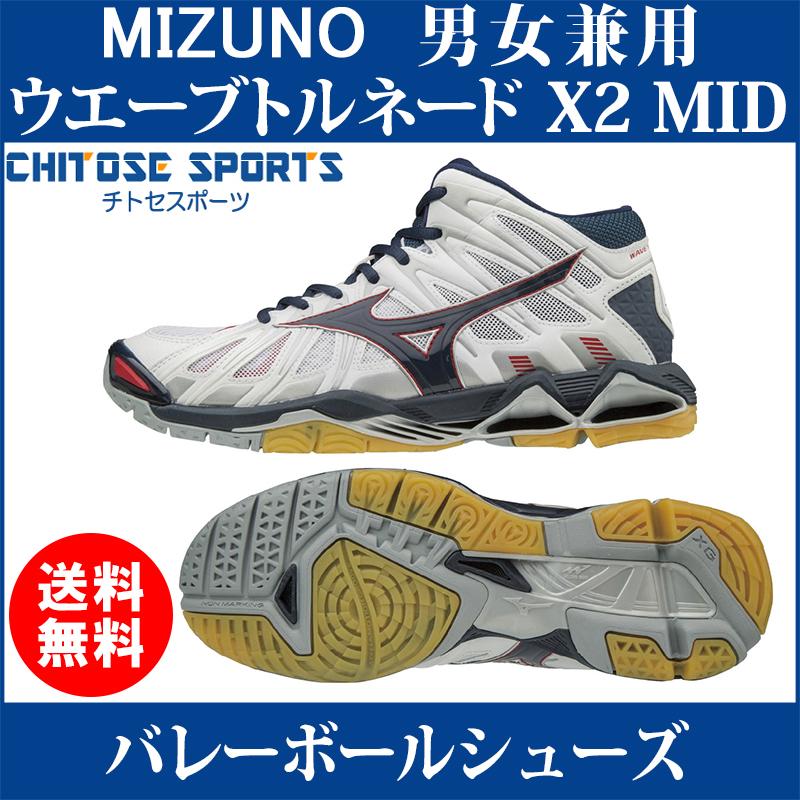 【在庫品】 ミズノ ウエーブトルネード X2 MID V1GA181714メンズ 2018SS バレーボール