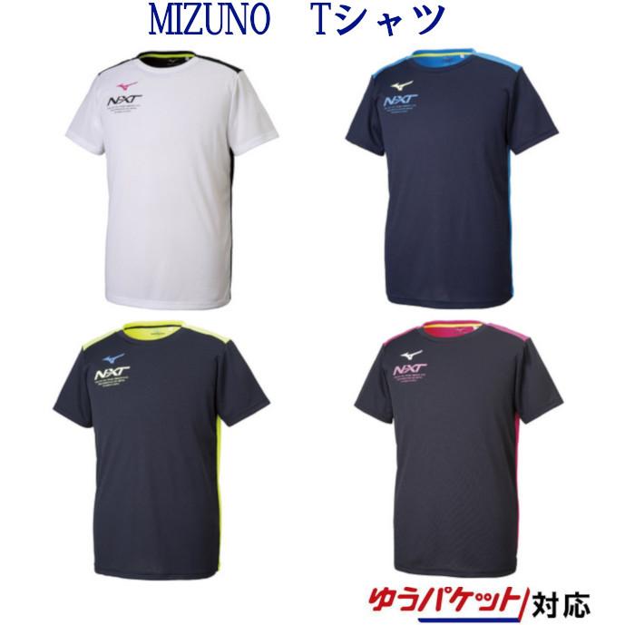2bb1888daa6e Mizuno N-XT T-shirt 32JA9215 men 2019SS training sports packet () ...