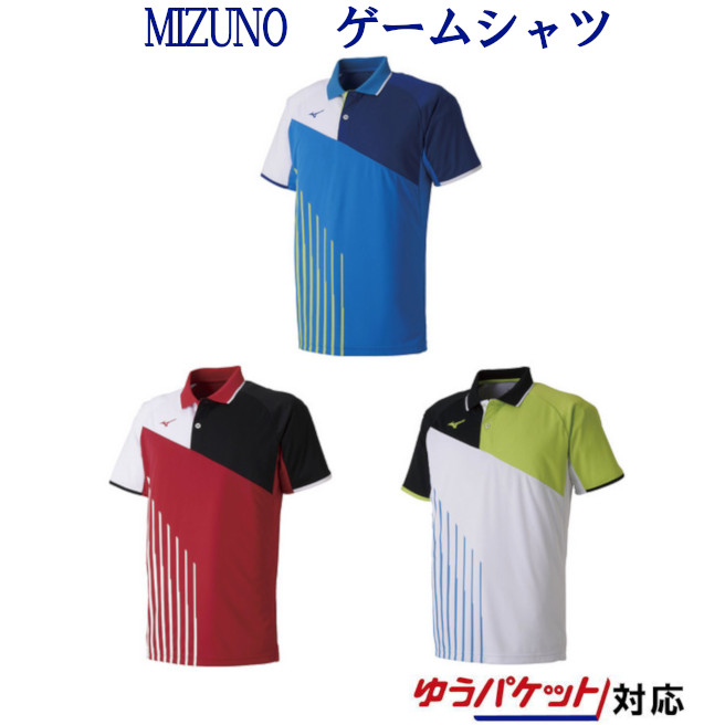 Tennis Magazine Subscription Discount 62: Chitose Sports Rakuten Market Store: Mizuno Game Shirt