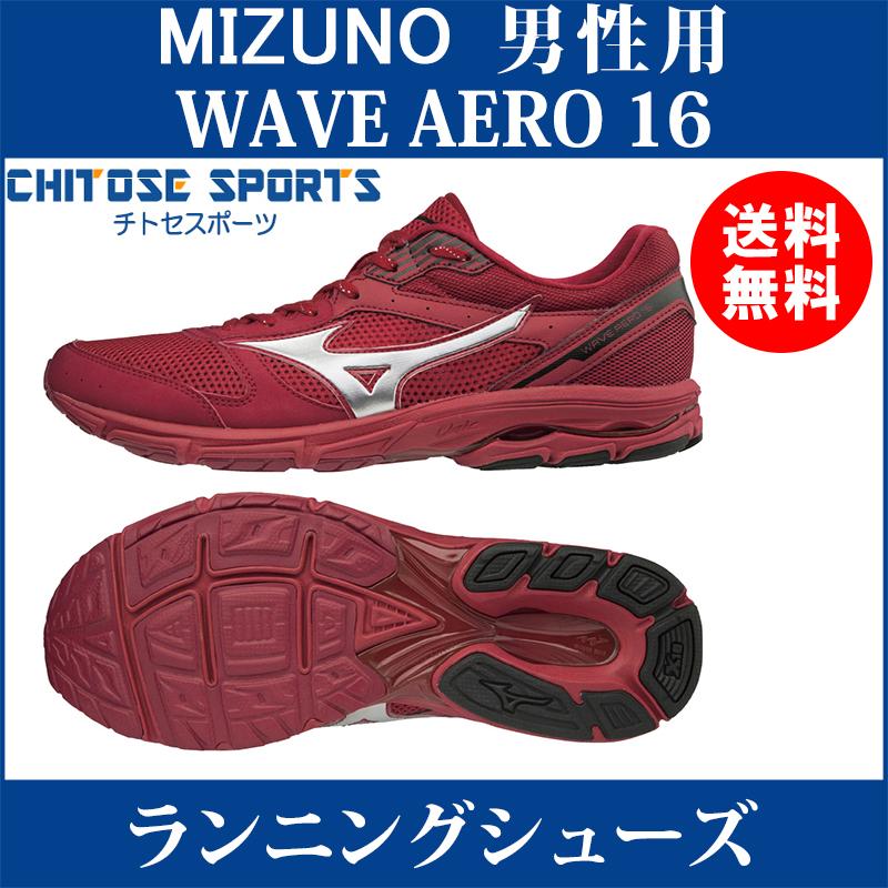 【在庫品】 ミズノ WAVE AERO 16 J1GA173504 メンズ 2018AW ランニング