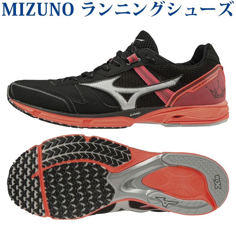 Mizuno Wave Emperor 3 Mens Running